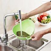 茶花雙立篩 立式雙手柄瓜果籃廚房加厚瀝水籃洗菜籃水果清洗籃