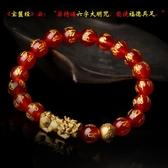 黑曜石紅瑪瑙貔貅手鍊男士手串潮男女款情侶手飾港風首飾越南沙金