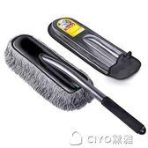 汽車洗車拖把刷子除塵撣子掃灰蠟拖擦車水刷軟毛旋轉清潔用具igo ciyo黛雅