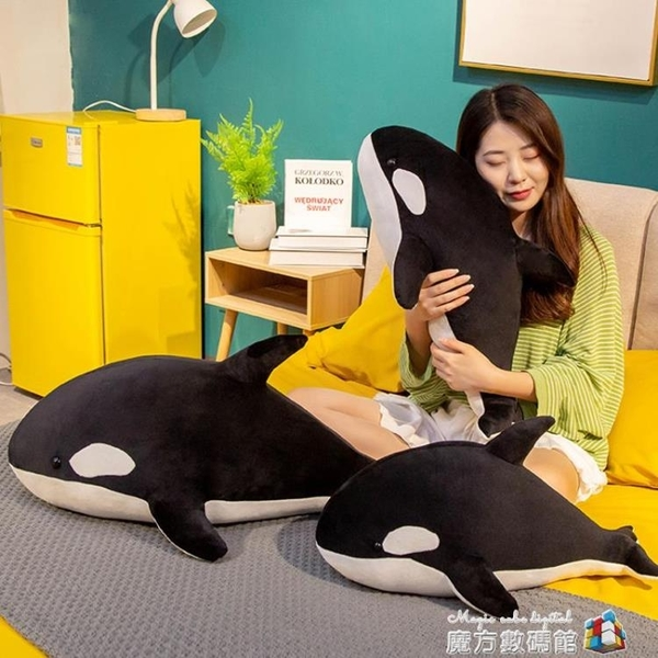 可愛黑虎鯨毛絨玩具公仔鯨魚抱枕紅色海豚布娃娃兒童禮品女生禮物 聖誕節全館免運