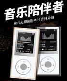 無損音樂播放器有屏迷你學生外放隨身聽插卡·皇者榮耀3C旗艦店