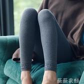 蕾絲打底褲 日系蕾絲花九分打底褲女春秋薄款螺紋棉燕麥白長褲子外穿微壓顯瘦