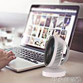 斗禾迷你小風扇夏季辦公室桌面學生宿舍便攜式USB台式小電風扇 全館免運