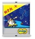 科學麵mini包家庭號15g*20入 x (10袋/箱)【合迷雅好物超級商城】