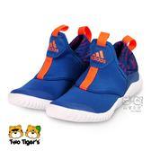 ADIDAS PapidaZen C 藍橘 套入式 中童鞋 NO.R3376