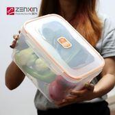 大容量5600ML塑料保鮮盒 冰箱儲存微波爐耐熱干貨防潮儲物盒「寶貝小鎮」