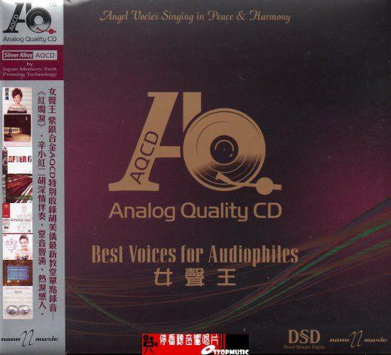 【停看聽音響唱片】【AQCD】女聲王AQCD版
