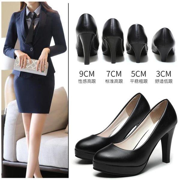 高跟鞋 舒適正裝禮儀職業女鞋學生面試黑色高跟鞋中跟空乘工作鞋女單皮鞋