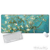 滑鼠墊 游戲超大滑鼠墊鎖邊中國風加厚可愛蘭亭序勵志筆記本電腦辦公桌墊 傾城小鋪