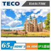 TECO 東元 TL65U7TRE 65吋 4K 連網 無邊框 液晶顯示器