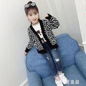 女童針織開衫外套2018新款韓版V領時尚兒童秋裝洋氣長袖毛衣潮衣 QG10041『優童屋』