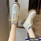 白色馬丁靴女英倫風2021新款韓版短靴女春秋單靴ins潮女鞋子 8號店