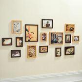 客廳15框復古創意相框墻相片墻臥室掛墻相框組合照片墻jy【好康八九折下殺】