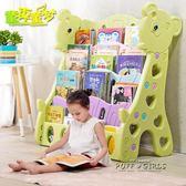 二代兒童書架寶寶卡通書柜小孩家用簡易igo