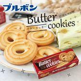 日本 BOURBON 北日本 奶油風味餅乾 (盒裝) 90.9g 奶油餅乾 餅乾 經典餅乾 點心 日本餅乾