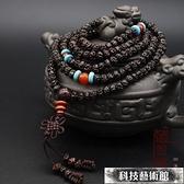佛珠手鏈 黑色天意子小如意菩提子108顆佛珠手鏈星月金剛菩提子手串 男女款