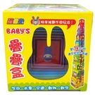 幼福童書 1973-15 Baby's 疊疊盒