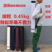 畫筒伸縮紙筒圖紙桶收納畫桶學生用方形翻蓋海報筒 (共5色) 降價兩天