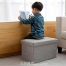 現貨 折疊凳多功能收納凳子儲物凳可坐成人沙發凳折疊布藝玩具儲物換鞋凳家用 【聖誕節免運】