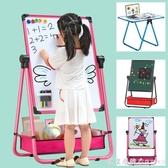 幼兒童畫畫板磁性掛式支架式小黑板家用寶寶學寫字白板筆可擦畫架 NMS漾美眉韓衣