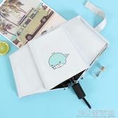 雨傘女晴雨兩用遮陽傘太陽傘防曬防紫外線折疊可愛甜美雨傘簡約 JRM簡而美