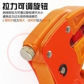 不鏽鋼304鉗子-漢邦多功能鴨嘴剝線鉗 排線鉗 鷹嘴剝皮鉗 電工電線去皮器 撥線鉗 艾維朵