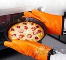 家用廚房耐高溫加厚防燙手套隔熱烤箱專用微波爐硅膠烘焙五指手套 小時光生活館
