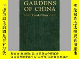 二手書博民逛書店喜仁龍罕見中國園林 1949年 Gardens of China