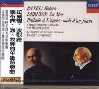 國際中文版 42 拉威爾:波烈路 德布西:海、牧神的午後前奏曲 CD