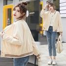 夾克外套 春秋棒球服女寬鬆2021新款休閒日系bf風學生短款棉服外套夾克上衣