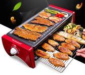 110V雙層電燒烤爐韓式商用家用不黏電烤盤無煙烤肉機多功能燒烤機igo 美芭