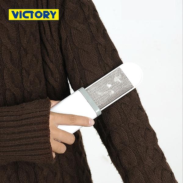 【VICTORY】隨身衣物靜電除塵刷(2入)#1032022