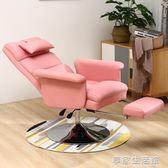 美容護理面膜體驗躺椅美容椅可躺電腦椅家用老板椅真皮直播主播椅-享家生活館 YTL