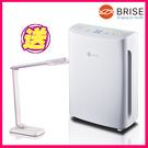 (獨家送)BRISE C200-全球第一台人工智慧空氣清淨機 加贈飛利浦LED護眼檯燈(送濾網吃到飽一年)
