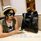 韓版潮簡約百搭女包純色pu皮包購物袋豎款手提單肩側背包大包包 【雙十二免運】