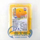 D1【魚大俠】FF182蘭揚海師傅黃金魚...