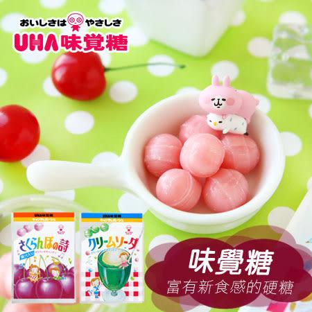 日本 UHA 味覺糖 水果糖果 42g 糖果 櫻桃糖 蘇打糖 圓形糖 甜點 零食