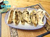 【鮮匠海鮮】【韓國半殼生蠔(10~13cm)10顆裝】冷凍海鮮,燒烤清蒸,肉質飽滿