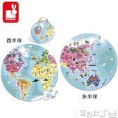 兒童拼圖 兒童拼圖玩具世界地理動物拼圖208片拼板拼豆6-9歲益智玩具JD 寶貝計畫
