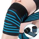 透氣護膝套(彈性加壓護膝蓋.籃球綁腿繃帶.健身束縛帶.運動防護具.球類配件推薦哪裡買ptt)