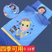 嬰兒睡袋兒童春秋冬款冬季純棉寶寶中大童防踢被神器四季通用被子—聖誕交換禮物