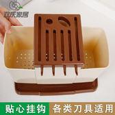 廚房用品刀架架家用廚房置物架廚房刀架刀座筷子架十月週年慶購598享85折