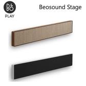 (24期0利率) B&O Beosound Stage Soundbar 無邊框設計 聲霸 家庭劇院 遠寬公司貨 2年保固