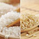 紅藜阿祖. 紅藜輕鬆包 白米x3+糙米x3(300g/包,共6包)﹍愛食網