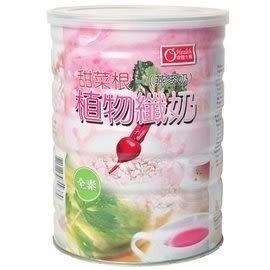康健生機 甜菜根植物纖奶/甜菜根植物奶 800g/罐
