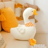 網紅抱抱大白鵝玩偶嬰兒安撫毛絨玩具寶寶睡覺抱枕小鴨子公仔娃娃 極簡雜貨
