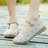 名族繡花鞋子民族女鞋風古裝鞋平底老北京布鞋女平跟青年 QG5150『優童屋』