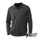 【PolarStar】男 吸排抗UV POLO衫『鐵灰』P20253 上衣 休閒 戶外 登山 吸濕排汗 透氣 長袖