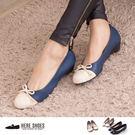 [Here Shoes]3色 菱形格紋車...
