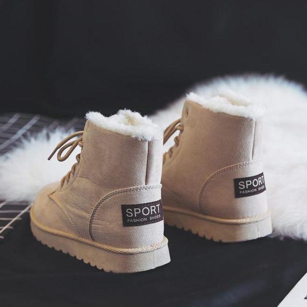 冬季短筒雪地短靴正韓馬丁靴女鞋加絨百搭學生棉鞋潮【快速出貨】